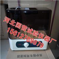 养护箱用加湿器