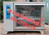 磚瓦泛霜試驗箱 ZFX-10A型