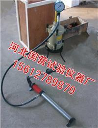 混凝土壓力泌水儀 SY-3型