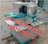 双端面磨平机 SCM-200型