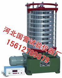震擊式標準振篩機 ZBSX-92A型