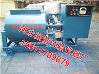 强制式单卧轴混凝土搅拌机 HJW-30/60型