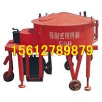 混凝土強製式攪拌機 NJB-30,50型