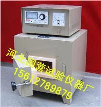 高溫爐 馬弗爐 箱式電阻爐 2.5-10