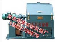 水泥试验研磨机 SM-500
