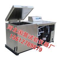 混凝土抗冻试验箱 KDR-V5