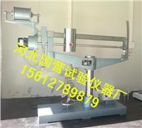 水泥電動抗折試驗機 KZJ-5000型