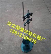 數顯砂漿稠度儀 SC-145型