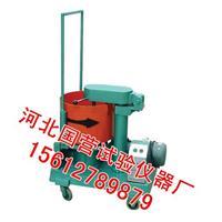 砂漿攪拌機 SJ-15型