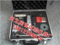 砂漿貫入儀 SJY-800B型