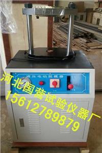 液壓電動脫模器 DTW-20型