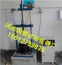 表麵震動壓實試驗儀 BZY4212