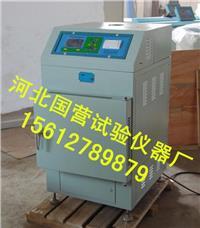 瀝青含量分析儀 HYRS-6型