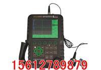 超声波探伤仪 GTJ-U600型