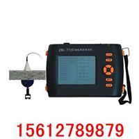 楼板厚度检测仪 ZBL-T720型