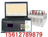 混凝土氯離子電通量測試儀 DTL-A型