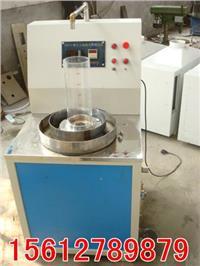 土工布透水性測定儀 TSY-1B型