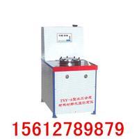 土工布耐靜水壓測試儀 TSY-6型