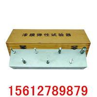 漆膜彈性測定器 QTX