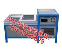 水泥全自動恒溫養護水箱 SBY-40型