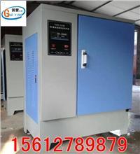 北京混凝土养护箱