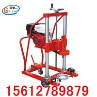 5.5馬力/9馬力/13馬力混凝土鑽孔取芯機