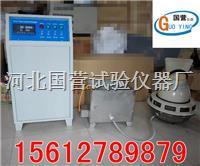 标养室自动控制仪  BYS-II型