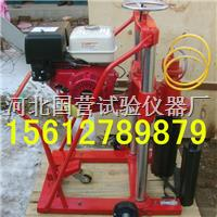 瀝青路麵鑽芯取樣機/混凝土路麵鑽芯取樣機 HZ-20型