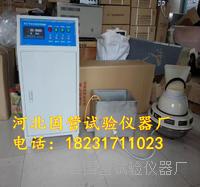 混凝土标养室自动恒温恒湿控制仪