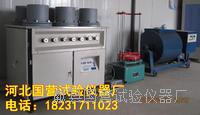 商品混凝土攪拌站試驗儀器(新建配置清單)