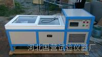 水泥膠砂試塊恒溫水養護箱