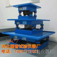 混凝土振動台 HZA-1型