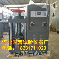 DYE-2000型混凝土試塊壓力機