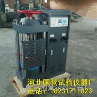 混凝土壓力試驗機 DYE-2000型