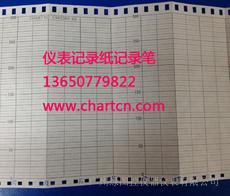 记录纸E9653HH