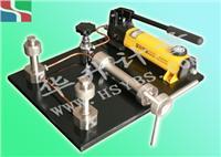 高压压力泵 HS-YFY-60