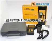 香港SMART分体式风速计AR836+香港希玛风速计 AR836+