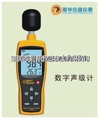 香港SMART噪音计AS854香港希玛声级计 AS854