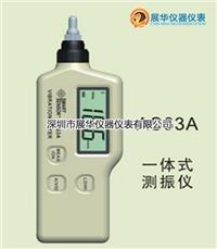 香港SMART便携式测振仪AS63A香港希玛振动分析仪 AS63A