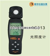 香港SMART一体式照度计AS813香港希玛勒克斯计 AS813