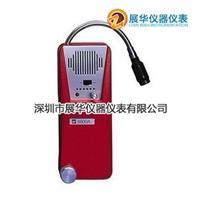 美国TIF可燃气体检测仪TIF8800A TIF8800A