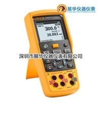 美国福禄克Fluke712C热电阻校准仪 Fluke712C