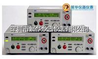 AC电气安全测试仪V60美国Vitrek V60