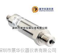 504-50929液位测量传感器FMF18-34L4-SP德国Sensopart光电开关 FMF18-34L4-SP