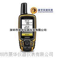 手持机佳明Garmin手持GPS定位仪GPSMAP631sc数据采集器 GPSMAP631sc