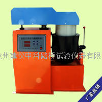 HB-20型沥青混合料拌合机