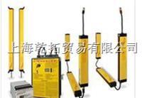 施克SICK安全光栅GL10G-N1252 GL10G-N1252