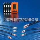 专业销售爱福门光纤传感器和放大器 PK6534