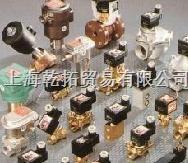 阿斯卡蒸汽阀价格,ASCO蒸汽电磁阀 NFXB210C088VMB