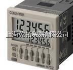 OMRON电子计数器,欧姆龙电子计数器作用 E3Z-T51-A